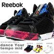 ダンスシューズ リーボック Reebok レディース ダンスユアテンポミッド スニーカー シューズ 靴 ミッドカット ダンス ヒップホップ レッスン M47819 M45492 M45495 2015春新作