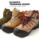 送料無料 トレッキングシューズ ELCANTO エルカント EL-812 メンズ レディース アウトドアシューズ 登山靴 トレッキング 登山 ハイキング アウトドア シューズ 靴