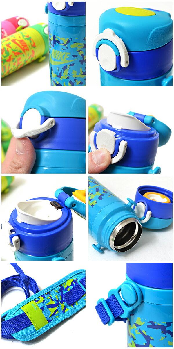 水筒ナイキNIKEハイドレーションマグ0.5L保冷保温直飲みサーモススポーツボトル学校遠足ピクニックJNU-500Nステンレス魔法瓶