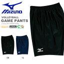 ミズノ MIZUNO バレーボール ゲームパンツ メンズ 短パン ショートパンツ ウェア クラブ 部活 試合 ユニフォーム