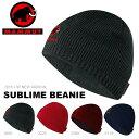 ゆうパケット対応可能! ニットキャップ マムート MAMMUT サブライム ビーニー メンズ レディース Sublime Beanie ニット帽 帽子 防寒 アウトドア トレッキング 登山 スノーボード スノボ スキー 得割10