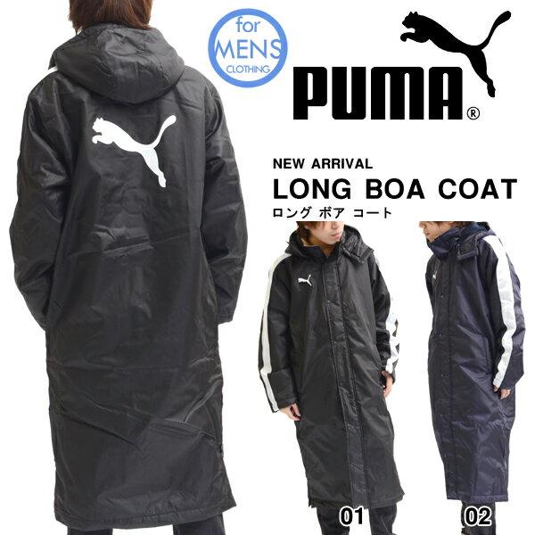 Elephant Sports Rakuten Global Market Bench Coat Puma