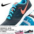 ランニングシューズ ナイキ NIKE ウィメンズ エア リレントレス AIR RELENTLESS 4 MSL レディース ランニング ジョギング マラソン 運動靴 シューズ 靴 初心者 2015春新色