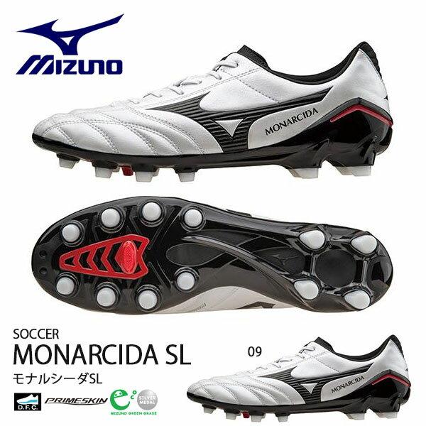 送料無料 サッカースパイク ミズノ MIZUNO モナルシーダ SL MONARCIDA メンズ シューズ スポーツ サッカー フットボール スパイク 部活 クラブ