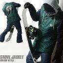 スノーボードウェア メンズ コーチジャケット SNOWBOARD 紳士 男性