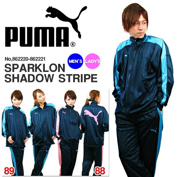 プーマ PUMA ジャージ上下(メンズ レディース) 送料無料 ジャージ 上下 SHADO…...:elephant-sports:10007107