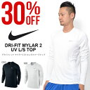 ナイキ NIKE ドライフィット マイラー2 UV ロングスリーブ トップ メンズ 長袖 Tシャツ トレーニングシャツ ランニングシャツ スポーツウェア ランニング ジョギング ジム 30%off