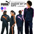 プーマ PUMA ジャージ上下 メンズ レディース 送料無料 エアック シャドー プーマジャージ 862216-862217 ジャージ上下組 スポーツ free トレーニングジャージ