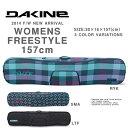 DAKINE WOMENS FREESTYLE ダカイン スノーボード ケース デッキ 157cm対応 40%off ae237-341
