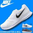 軽量 ランニングシューズ ナイキ NIKE メンズ レディース ダウンシフター DOWNSHFTER 6 MSL ランニング ジョギング マラソン シューズ 靴 運動靴 684658 2016冬新色 得割24