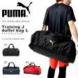 大容量 ダッフルバッグ プーマ PUMA トレーニング J ダッフル バッグ Lサイズ 60L メンズ レディース ボストンバッグ ショルダーバッグ スポーツバッグ 合宿 旅行 林間 ジム 073297