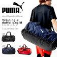 ダッフルバッグ プーマ PUMA トレーニング J ダッフル バッグ Mサイズ 50L メンズ レディース ボストンバッグ ショルダーバッグ スポーツバッグ 合宿 旅行 林間 ジム 073294