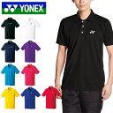 ゲームシャツ ヨネックス YONEX ユニセックス メンズ レディース 半袖 ポロシャツ スタンダードサイズ バドミントン ソフトテニス テニス ユニフォーム スポーツウェア テニスウェア UVカット 試合 トレーニング 10300