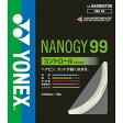 YONEX ヨネックス バドミントン ストリングス NANOGY 99 ナノジー99 ガット バドミントンストリング コントロール NBG99
