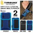 TIMBUK2 ティンバック2 3 Way マルチポーチ Sサイズ 0.15リットル 携帯 スマホ スマートフォン ケース デジカメ収納 ポーチ 868-2