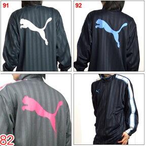 プーマPUMAジャージ上下メンズレディース送料無料トレーニングジャケットトレーニングパンツプーマジャージ上下組ジャージ上下862216-862217