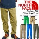 送料無料 ノースフェイス THE NORTH FACE コットンオックス クライミング パンツ(メンズ) Cotton OX Climbing Pant ボトムス NT57946 アウトドア 2014春夏新作