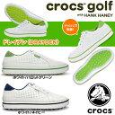 送料無料 クロックス ゴルフシューズ メンズ crocs ドレイデン DRAYDEN メッシュ 軽量 シューズ ゴルフ