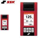 送料無料 SSK エスエスケイ マルチスピードテスターIII スピード計測器 野球用品 ベースボール トレーニング 機器 グッズ MST300 得割20