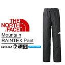 送料無料 レイン パンツ THE NORTH FACE ザ・ノースフェイス レディース Mountain RAINTEX Pant マウンテンレインテックスパン...