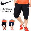 7分丈 パンツ ナイキ NIKE メンズ トレーニングパンツ ランニング ジョギング