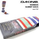 スノーボードソックス DAKINE ダカイン レディース WOMENS SUMMIT SOCK ボーダー 靴下 ハイソックス ロングソックス ソックス スノーボ...
