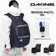 送料無料 バックパック DAKINE ダカイン メンズ MISSION PHOTO 25L カメラバッグ 日本正規品 スノーボード スノボ スノー アウトドア カメラ バッグ ケース リュックサック ザック 35%off