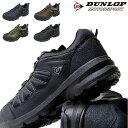 アウトドアシューズ ダンロップ DUNLOP メンズ アーバントラディション URBAN TRADITION 防水 幅広 4E スニーカー シューズ 靴 ウォーキング ハイキング