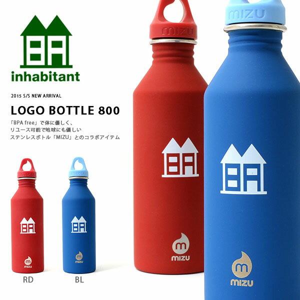 ウォーターボトルインハビタントinhabitantLOGOBOTTLE800mlMIZUコラボ水筒ステンレスボトルマイボトルタンブラーマイ水筒ステンレスボトルおしゃれ10%OFF