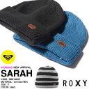 ラスト1点! ニット帽 ROXY ロキシー レディース SARAH ビーニー 帽子 折り返し ニットキャップ CAP ボーダー 防寒 スキー スノーボード スノボ SNOWBOARD 30%off