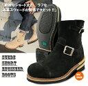送料無料 エンジニアブーツ メンズ レディース ブーツ ブラック 黒 本革 スウェード レザー ショートブーツ ショート シューズ 靴 GOD&BLESS ゴッド&ブレス