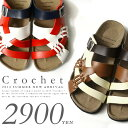        SANDAL    2013 52%off 