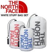 ネコポス対応可能!3つセット ザ・ノースフェイス THE NORTH FACE ホワイト スタッフバッグ セット WHITE STUFF BAG SET 小物入れ NM91211 サック 収納袋 グランピング