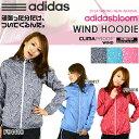 送料無料 ウィンドジャケット 長袖 アディダス adidas ab adidasbloom ブルーム ウインド HD 花柄 ウィンドブレーカー レディース フード付き ランニング ジョギング 2014春新作