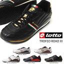 スニーカー ロット lotto メンズ シューズ 靴 グリージョ トロフェオロード 11 スポーティ カジュアル スポーツ GRIGIO TROFEO ROAD XI CS9083