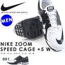 現品のみ!! ランニングシューズ NIKE ナイキ ズーム スピード ケージ +5 ワイド メンズ ランニング ジョギング マラソン シューズ 靴 スニーカー 615985 40%off