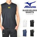 ノースリーブシャツ ミズノ MIZUNO Tシャツ メンズ ワンポイント 吸汗速乾 ランニング ジョギング トレーニング スポーツウェア