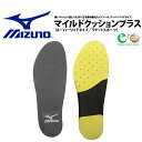 インソール ミズノ MIZUNO メンズ レディース マイルドクッションプラス スーパーワイドタイプ 中敷 テニス バトミントン ラケットスポーツ