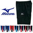 送料無料 ハーフパンツ ミズノ MIZUNO メンズ トレーニングクロスハーフパンツ トレーニングパンツ 水泳 競泳 水球 フィットネス ジム トレーニングウェア スポーツウェア