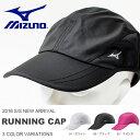 ランニングキャップ ミズノ MIZUNO レディース 帽子 CAP キャップ ランニング ジョギング マラソン 熱中症対策 日射病予防 2016新作 20%off 【あす楽対応】