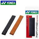 グリップテープ ヨネックス YONEX プレミアムグリップ アルティマムレザー テニス用 牛革 天然皮革 リプレイスメントグリップ テープ 硬式 軟式 ソフトテニス AC221
