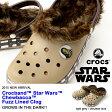 送料無料 クロックス crocs メンズ クロックバンド スターウォーズ チューバッカ ラインド クロッグ サンダル ファー もこもこ cd star wars chewbacca lined clog 202378 日本正規品