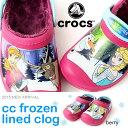 送料無料 クロックス crocs キッズ 子供 女の子 フローズン ラインド クロッグ サンダル ボア ファー もこもこ ディズニー Disney アナと雪の女...
