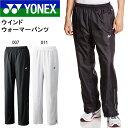 ウインドブレーカー ヨネックス YONEX メンズ ユニ ウ...