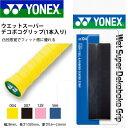 網球 - グリップテープ ヨネックス YONEX ウェット スーパー デコボコ グリップ 1本入り テープ 硬式 軟式 テニス バドミントン AC104