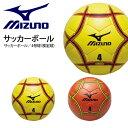 サッカーボール ミズノ MIZUNO 4号球 検定球 ボール サッカー フットボール クラブ 部活 練習 試合