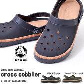 送料無料 25cm ブラック 現品のみ クロックス crocs コブラー cobbler メンズ サンダル 【日本正規代理店品】 11302 クロッグ シューズ 【あす楽対応】