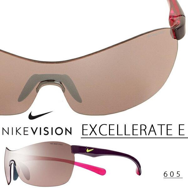送料無料 スポーツサングラス ナイキ NIKE EXCELLERATE E NIKE VISION ナイキ ヴィジョン レディース ゴルフ ランニング テニス サイクリング 自転車 紫外線対策 UVカット NIKE ナイキ スポーツ サングラス