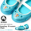 クロックス keeley Frozen flat フラット シューズ 日本正規品 crocs アナと雪の女王 クロッグ ストラップ ぺたんこ ぺたんこ靴