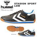 送料無料 スニーカー ヒュンメル hummel STADION SPORT LOW メンズ レディース スタディオン ロー ローカット カジュアル シューズ 靴